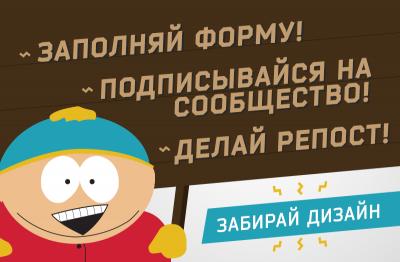 Запускаем конкурс: Дизайн YouTube-канала за Like&Share!