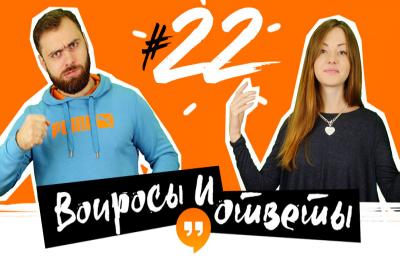 Посмотрите хэнгаут Q&A#22 и будет вам счастье!