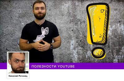 Как раскрутить канал на YouTube: 10 шагов к 100 тыс. подписчиков