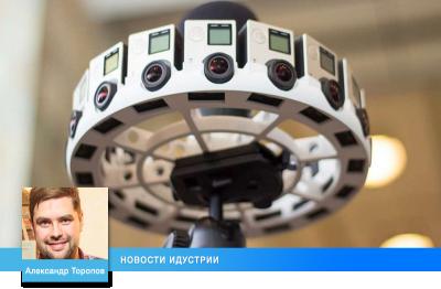 GoPro ВЫПУСТИТ НОВУЮ КАМЕРУ С ОБЗОРОМ 360°