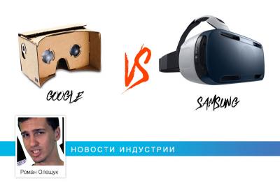 Google создаст новый шлем виртуальной реальности
