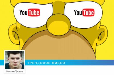 500 эпизодов Симпсонов за 10 минут в 360