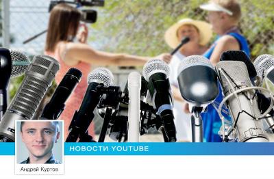 Как блогеры троллят ТВ-журналистов – подборка смешных комментариев