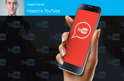 YouTube добавит мессенджер в мобильное приложение для iOS и Android