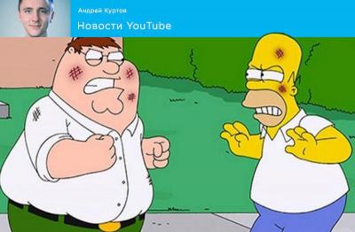 Украсть краденое – YouTube заблокировал оригинальное видео по запросу плагиаторов