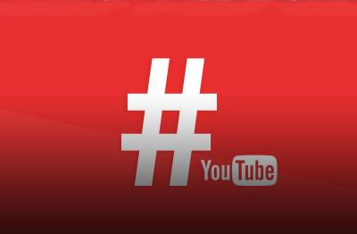 Поддержка хэштегов на YouTube