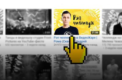 YouTube тестирует предварительный просмотр видео