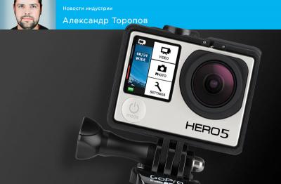 Тайны GoPro Hero 5