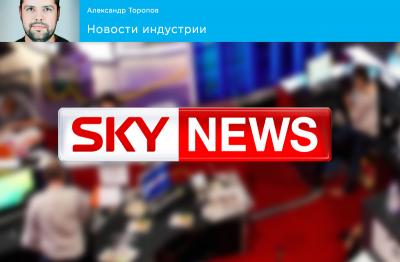Секреты работы Sky News с видео в соцсетях