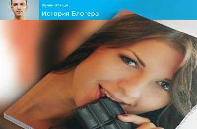 Алёна Венум на обложке журнала «Лиза»