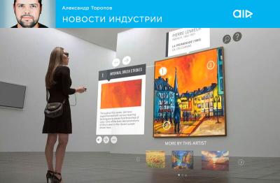 Google дарит VR-экскурсии по музеям естествознания