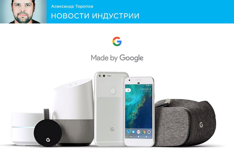 Made_By_Google