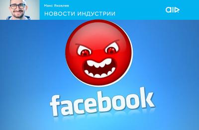 Смотреть, не скроллить. Facebook критикуют