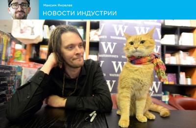 Уличный кот по имени Боб добрался до Голливуда