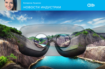 Телепортация по миру: Google запустил приложение Earth VR