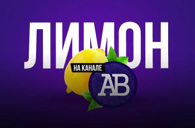 ALEX BOYKO - миллионер!