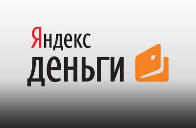 Теперь AIR выплачивает на Яндекс.Деньги!