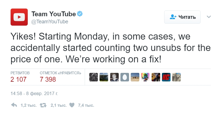 YouTube official