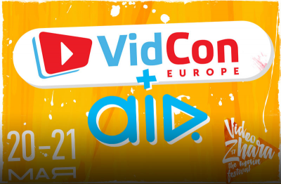 Команда AIR на VidCon Europe 2017