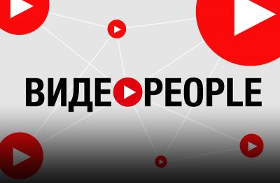 Команда AIR на ВидеоPEOPLE 2017