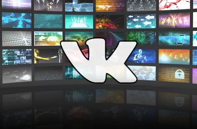 """""""ВКонтакте"""" открывает биржу легальных видеороликов"""