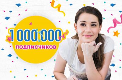 Первый миллион на канале Ольги Матвей