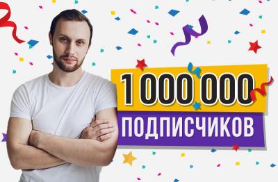 KUZNETSOV заработал миллион!