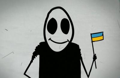 Mr. Freeman на украинском