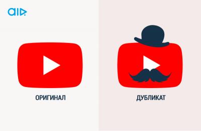 Дублированный контент на YouTube