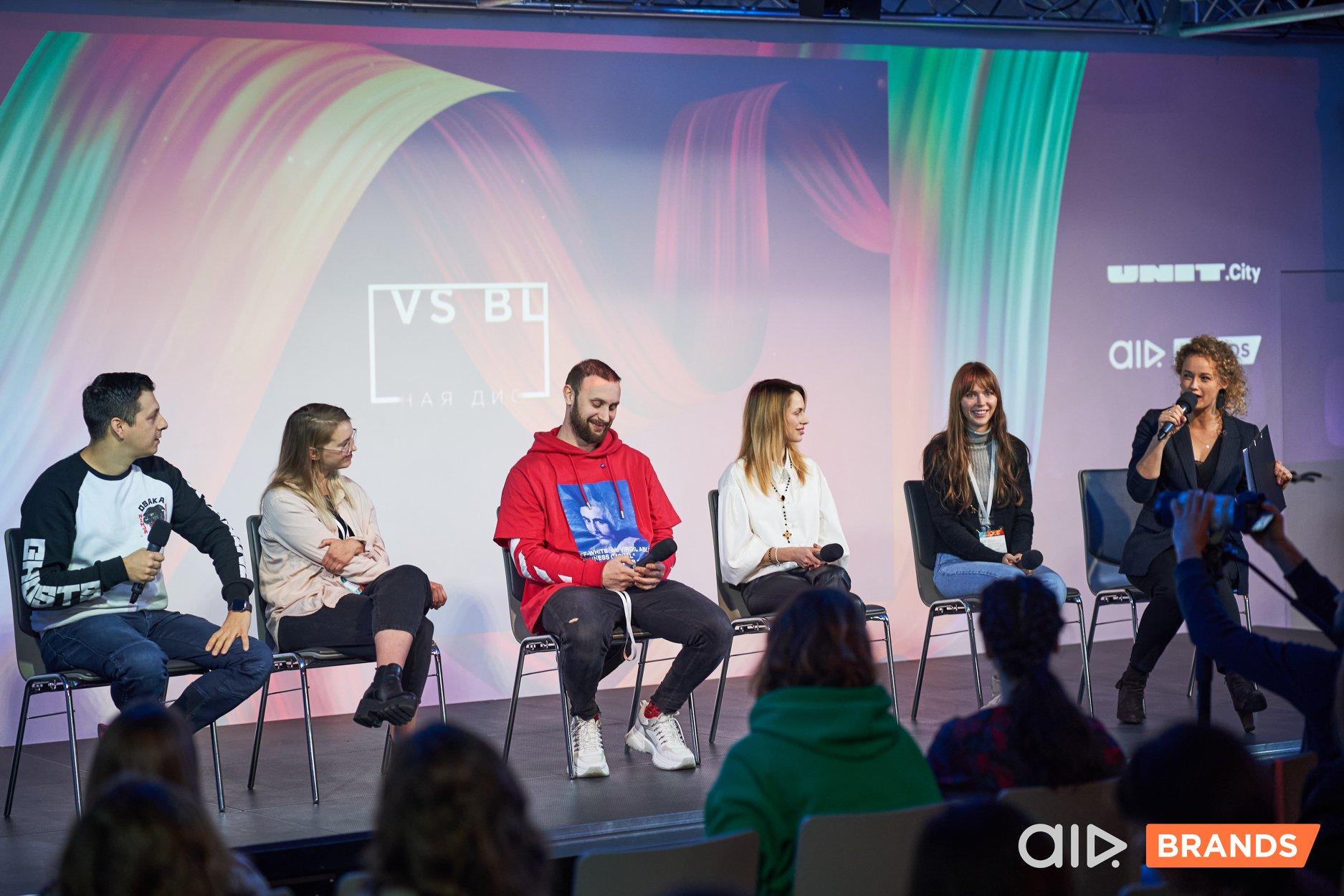 Influence Lab 2.0: AIR Brands поделились с друзьями секретами маркетинга влияния