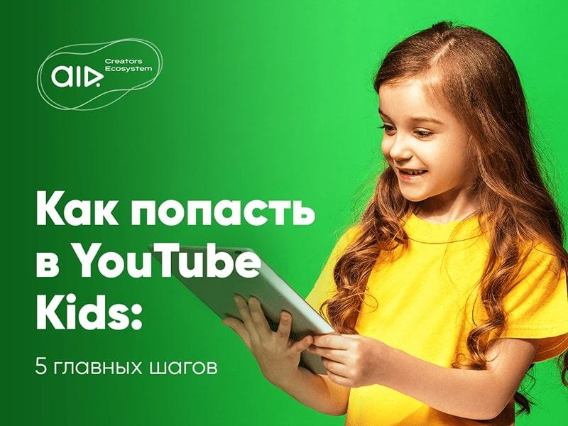 Как улучшить звук видео на YouTube: 5 советов